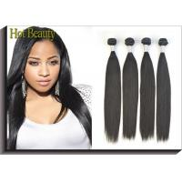 Wholesale Peruvian Virgin Human Hair Extensions Soft Touch Tangle Free No Dye Ends For Black from china suppliers