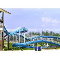 Quality Commercial Fiberglass Adult Waterslide in Adventure Waterpark for sale