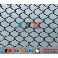 Chain Link Curtain
