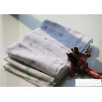 Wholesale Customized Size Soft Small Baby Cloth Diapers Good Absorption from china suppliers