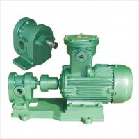 Wholesale KCB Diesel Engine Lubricating Oil Pump from china suppliers