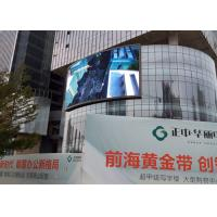 Wholesale 14 Bit P20 Full Color Outdoor LED Advertising Screens For Commercial Media from china suppliers