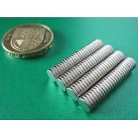 Wholesale M Ni Coating Sintered neodymium disk magnet for wind generators from china suppliers