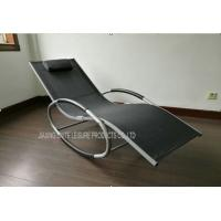 Wholesale Outside Chaise Lounge Chair / Rocking Chair With Aluminium Frame For Resting from china suppliers