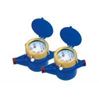 Wholesale Portable Residential Cold Water Meter Iron LXSG-15E Horizontal from china suppliers