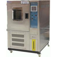 Wholesale LCD Touch Screen Controller Programmable Temperature Humidity Climatic Chamber 225L from china suppliers