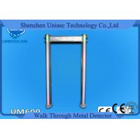 Wholesale IP68 Waterproof Walk Through Security Metal Detector Door Frame 18 Zone from china suppliers