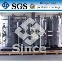 Wholesale PSA Generation Gas Purification System , Gas Filtration System 100-5000Nm3/h from china suppliers