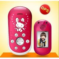 Wholesale Q2G Kids phone GPS tracker,low RF&Smart Alert,Voice Time,Alarm from china suppliers