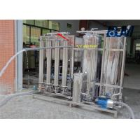 Wholesale 1 Stage Drinking Water Treatment Systems Mineral Water Water Purification Systems from china suppliers