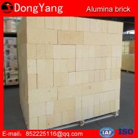Quality Firebrick Refractory Brick Factory 75%Alumina Brick for sale