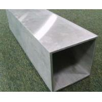Wholesale Industrial Mill Finished Aluminum Extrusion Rectangular Tube For Motor Shell from china suppliers