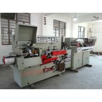 Wholesale High-speed PLC Control Automatic Tobacco Filter Rod Making Machine from china suppliers