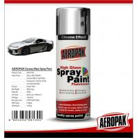 Wholesale Shock Resistance Aerosol Spray Paint from china suppliers