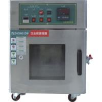 Wholesale Laboratory Small Industrial Oven High Precision for High Temperature Resistance Test from china suppliers