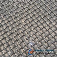 Buy cheap 2.0-3.5mm Wire 5-30mm Aperture, Crimped Wire Mesh Used as Machine Guards from wholesalers