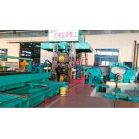 Quality Automatic Four High Rolling Mill High Speed With Electric Screw Down for sale