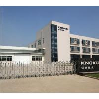 Knowhow technology Co., Limited