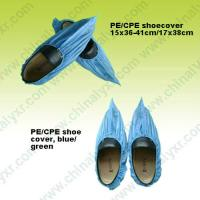 Wholesale Ly Disposable CPE Shoe Cover (LY-PS-B) from china suppliers