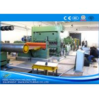 Buy cheap Automatic Steel Sheet Cutting Machine , Metal Length Cutting Machine 30m / Min Speed from wholesalers