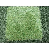 Wholesale PE PP Waterproof Artificial Grass Turf Artificial Grass Flooring with Plastic Base for Garden from china suppliers
