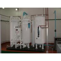 Wholesale Automatic Medical Oxygen Generator for Hospital Drug Filling Production Line from china suppliers