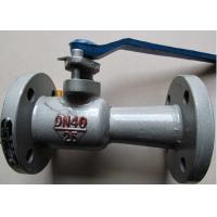 Buy cheap Drain valve for aac autoclaves ,spare parts of the aac autoclaves from wholesalers