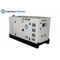 Buy cheap Yuchai Engine 50KW TO 300KW Super Silent Diesel Power Generator from wholesalers