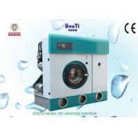 Wholesale Electric Heating Dry Steam Cleaning Machine / Laundry Dry Cleaning Equipment from china suppliers