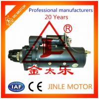 Wholesale Powerful 12V Car Starter Motor By Wuxi Jinle 50-103 Type IP54 Glass from china suppliers