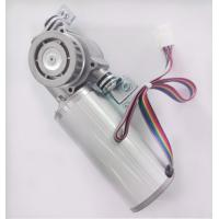 Buy cheap 24VDC, 75W high quality and low noice round  brushless Automatic Sliding Door motor from wholesalers