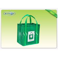 Wholesale PP Woven Bags Recycling Ultrasound Sewed Jewelry Exported To Asia Market from china suppliers