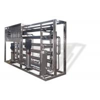 Buy cheap Complete 3000 Bottled Fruit Juice Processing Line Turnkey Projects , Capacity 1000l/H from wholesalers