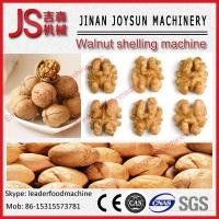 Quality 2.2 Kw Low Breakage Peanut Shelling Machine For Seed 150 - 300 Kg / h for sale