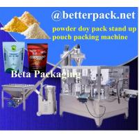 Wholesale stand up pouches packaging machine doy pack machine for whey protein powder from china suppliers