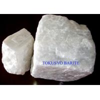 Wholesale Natural Pure Mineral Barite Lump for Barium Compounds , Colorless or Multicolor from china suppliers