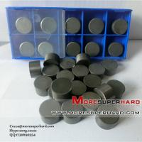 Wholesale RCGX/RCMX  ceramic inserts for Roll from china suppliers