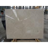 Quality Turkey Empire Beige Marble Worktops For Tiles Wall Cladding Paving Floors for sale