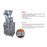 Wholesale 1.1Kw Power Auto Liquid Filling Machine Vertical Form Fill Seal Machine With 4 Sides Sealing from china suppliers