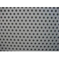 Wholesale 316L Perforated Plate, Stainless Steel Checker Plates, Checkered Sheet For Ship Deck from china suppliers