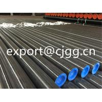 Wholesale STK500 Black Carbon Steel Pipe Tube JIS G3444 for Construction from china suppliers