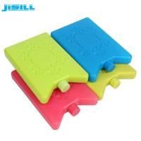 Wholesale Food Grade HDPE Plastic Mini Ice Packs Small Freezer Packs FDA SGS Certificate from china suppliers