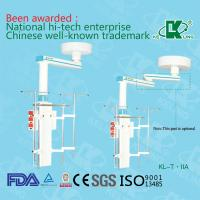 Wholesale medical pendant KL-T.IIA from china suppliers