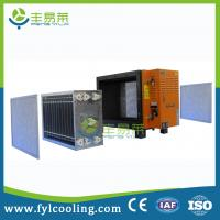 Commercial Air Cleaner Ionizer : Industrial commercial esp kitchen smoke air purifier