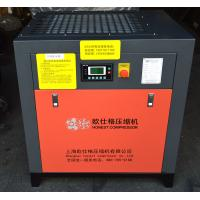 Wholesale Compact Small Screw Air Compressor With Double Air End For Instruments from china suppliers