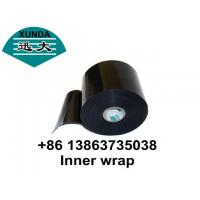 Quality Black or white color Anti Corrosive Tape , polyethylene wrapping tape for sale