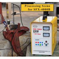 Wholesale Hotsale product spark erosion machine SFX-4000B from china suppliers