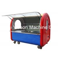 Wholesale Mobile Food Carts Two-Layer Stainless Steel Shelves On Back Wall from china suppliers
