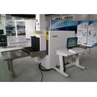 Wholesale Hotel Security Inspection X Ray Baggage Scanner Local Network Supported FCC CE ROSH from china suppliers