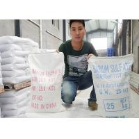 Wholesale Specific Gravity 4.1-4.3 Barite Powder For Weighting Agent CAS No. 7727-43-7 from china suppliers